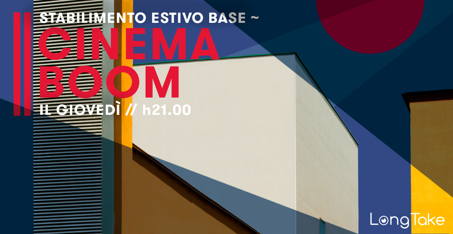 cinemaBOOM_cover